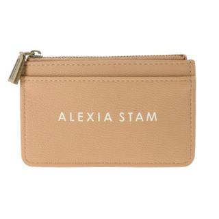アリシアスタン(ALEXIA STAM)のALEXIASTAM Logo Card Case Sandキャメル新品未使用 (名刺入れ/定期入れ)