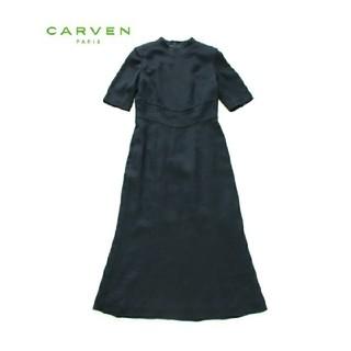 カルヴェン(CARVEN)のカルヴェン CARVEN■ブラックフォーマル ワンピース フレア ロング 半袖(ひざ丈ワンピース)