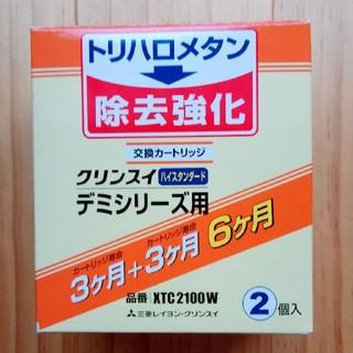 ミツビシ(三菱)の【ぷう様専用】クリンスイデミシリーズカートリッジ(浄水機)