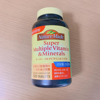 オオツカセイヤク(大塚製薬)のNature Made ネイチャーメイド   スーパーマルチビタミン&ミネラル(ビタミン)