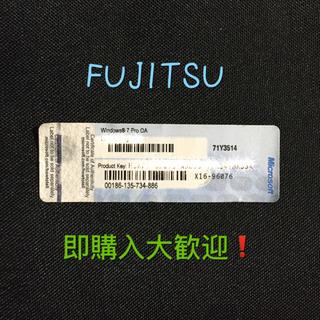 フジツウ(富士通)のFujitsu Windows7 pro OAプロダクトキー シール 1枚(PC周辺機器)
