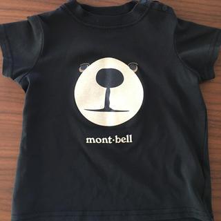モンベル(mont bell)のmont-bell モンベル WIC.T モンタベアフェイス 80(Tシャツ)