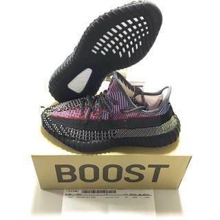 アディダス(adidas)の新品 adidas イージーブースト 350 V2 イェチェイル ノンリフ(スニーカー)