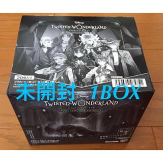 バンダイ(BANDAI)の未開封 ディズニー ツイステッドワンダーランド ウエハース 1BOX 20個入り(菓子/デザート)