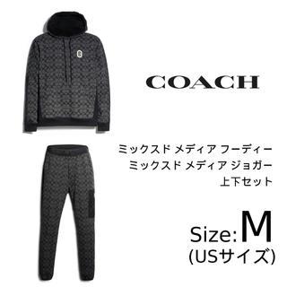 コーチ(COACH)のCOACH コーチ ミックスド メディア フーディー ジョガー 上下セット M(パーカー)
