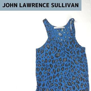 ジョンローレンスサリバン(JOHN LAWRENCE SULLIVAN)のジョンローレンスサリバン レオパール柄 タンクトップ(タンクトップ)