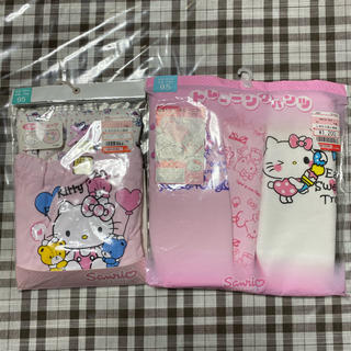 シマムラ(しまむら)のキティーちゃん トレパン+ショーツセット サイズ95(トレーニングパンツ)