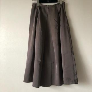 ピュアルセシン(pual ce cin)のピュアルセシン フレアスカート(ロングスカート)