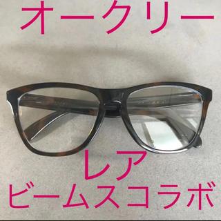 ビームス(BEAMS)のべっこう柄 オークリー メガネ ビームス コラボ フロッグスキン(サングラス/メガネ)