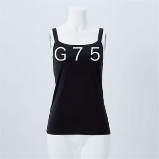 セシール(cecile)の再値下げ セシール ブラ付きキャミソール(ワイヤー入り) G75(キャミソール)