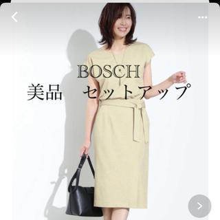 ボッシュ(BOSCH)のボッシュ セットアップ(セット/コーデ)