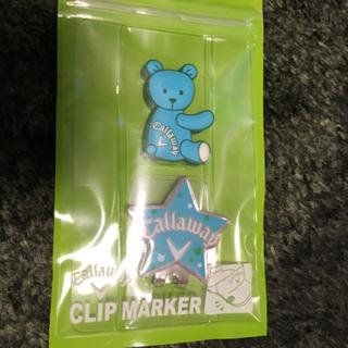 キャロウェイゴルフ(Callaway Golf)の人気☆キャロウェイ ベアー クリップ マーカー(その他)