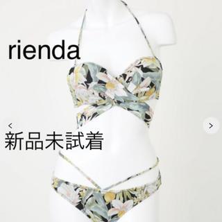 rienda - rienda 水着 花柄