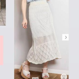 ダズリン(dazzlin)の透かし編みロングスカート dazzlin(ロングスカート)