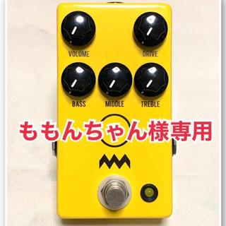 ももんちゃん様専用 JHS Charlie Brown V4(エフェクター)