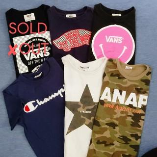 ヴァンズ(VANS)の110cm Tシャツ5点まとめ売り(Tシャツ/カットソー)