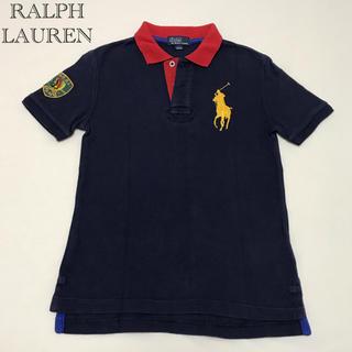 ポロラルフローレン(POLO RALPH LAUREN)のPOLO RALPH LAUREN ポロシャツ(その他)
