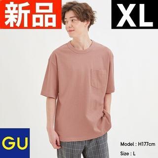ジーユー(GU)のヘビーウェイトビッグT(5分袖) GU ジーユー ピンク XLサイズ(Tシャツ/カットソー(半袖/袖なし))