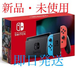 ニンテンドースイッチ(Nintendo Switch)のNintendo Switch本体 任天堂スイッチ(家庭用ゲーム機本体)