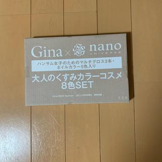ナノユニバース(nano・universe)のGina nano uniterse コラボコスメ8色セット(ネイルケア)