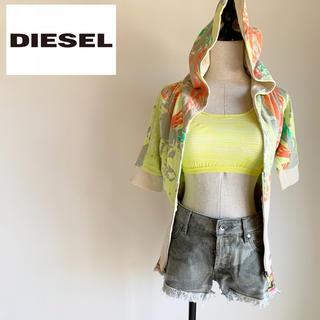 ディーゼル(DIESEL)の『DIESEL』デザイン パーカー XXSサイズ(パーカー)