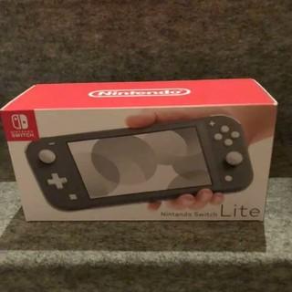 ニンテンドースイッチ(Nintendo Switch)のNintendo Switch ライト グレー(携帯用ゲーム機本体)