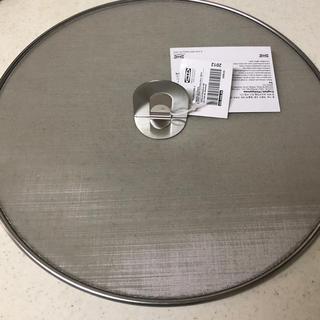 イケア(IKEA)のイケア ステンレスメッシュパンカバー①最終価格(鍋/フライパン)