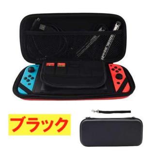 スイッチ ケース 黒  Nintendo Switch Switch Lite(その他)