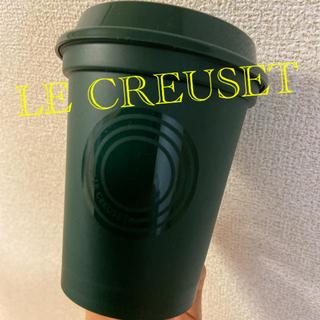 ルクルーゼ(LE CREUSET)のルクルーゼ プラスチックタンブラー グリーン(タンブラー)