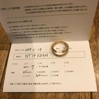 エストネーション(ESTNATION)のhirotaka manta リング(リング(指輪))