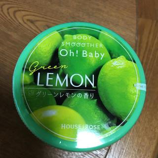 HOUSE OF ROSE - ハウスオブローゼ☆Oh!Baby☆ボディスムーザー☆グリーンレモンの香り