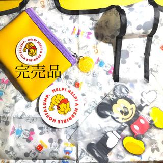 ディズニー(Disney)のクリアポーチ★プーさん★ズオウとヒイタチ完売品&エコバッグ2個セット(掃除機)