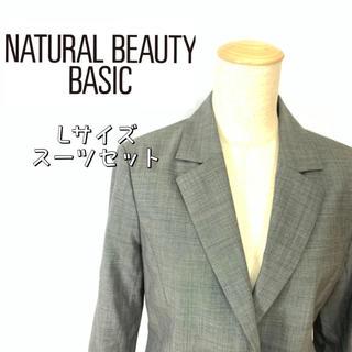 ナチュラルビューティーベーシック(NATURAL BEAUTY BASIC)の【natural beauty basic】スカートスーツ ジャケット スカート(スーツ)