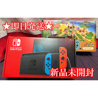 Nintendo switch 2台セット(家庭用ゲーム機本体)