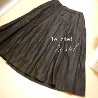 ネストローブ(nest Robe)のLe ciel ルシェル リネン100% タックスカート(ロングスカート)