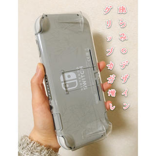 switch lite透明クリアカバースタンド付 スィッチライトクリスタルケース(携帯用ゲーム機本体)