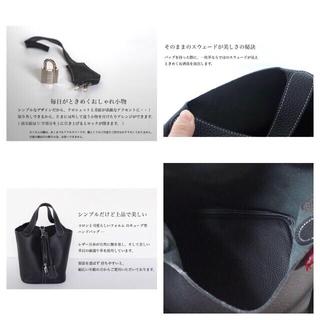 アネモネ(Ane Mone)の牛革 ピコタン風 キューブバッグ(タグ付き)(ハンドバッグ)