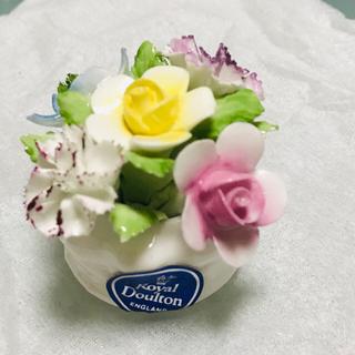 ロイヤルドルトン(Royal Doulton)のロイヤルドルトン  陶器 陶花(置物)