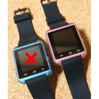 値下げ DIGITAL WATCH Me ピンクのみ(腕時計(デジタル))