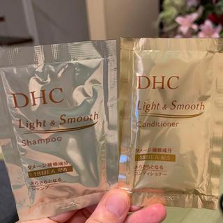 ディーエイチシー(DHC)のDHC シャンプー、コンディショナー 試供品(シャンプー/コンディショナーセット)