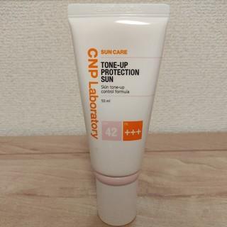 チャアンドパク(CNP)のCNP tone up protection sun(化粧下地)