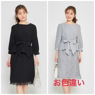 トッコ(tocco)の新品タグ付き♡トッコクローゼット♡セットアップ♡ブラック(セット/コーデ)