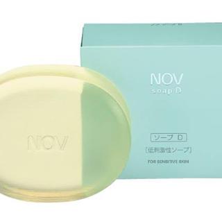 ノブ(NOV)のNOV 固形石鹸 (ボディソープ/石鹸)