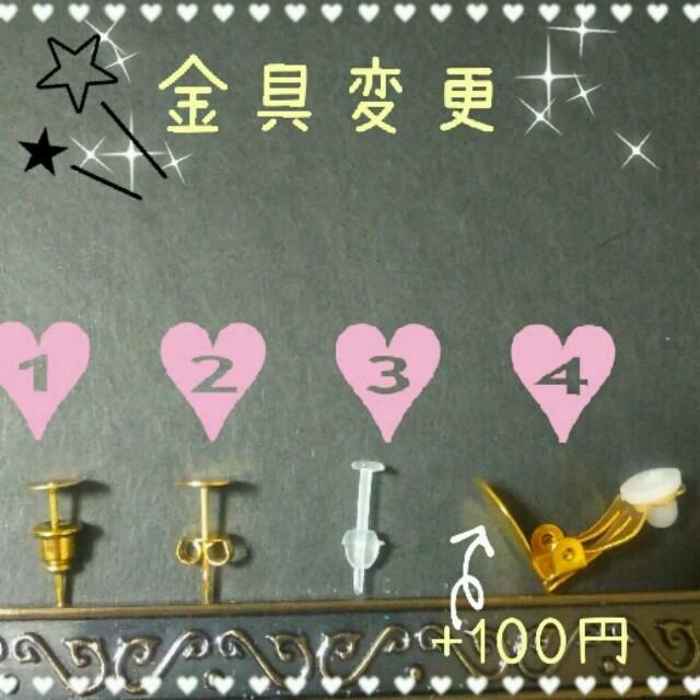 イエローパールビジュー×バックリボン ハンドメイドのアクセサリー(ピアス)の商品写真