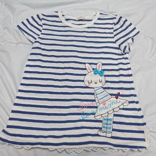 ニットプランナー(KP)のKP  大きなmimiちゃんのアップリケがついたボーダーTシャツ  120(Tシャツ/カットソー)