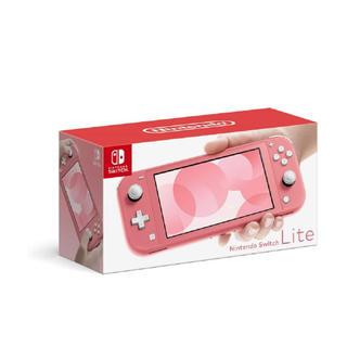 ニンテンドースイッチ(Nintendo Switch)のNintendo switch lite コーラル(携帯用ゲーム機本体)