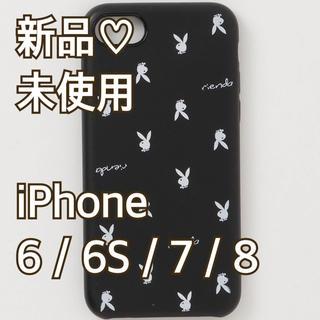リエンダ(rienda)の*新品未使用*匿名配送/送料込★★iPhone case(iPhoneケース)