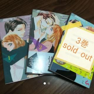 ショウガクカン(小学館)のラブファントム 1巻(少女漫画)