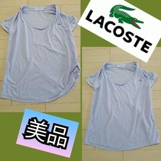 ラコステ(LACOSTE)の美品LACOSTEブラウスシャツライトブルーワンポイントロゴ丈調整可体型カバ(シャツ/ブラウス(半袖/袖なし))