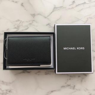 マイケルコース(Michael Kors)のMichael kors 名刺入れ カードケース 黒(名刺入れ/定期入れ)